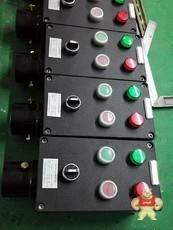 BXK8050