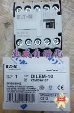 DILEM-10(24V50/60HZ