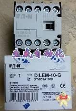 DILEM-10-G,24VDC