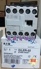 DILER-22,24V50/60HZ