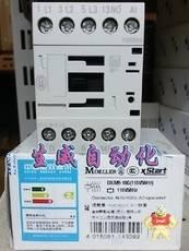 DILM9-10C(110V50Hz