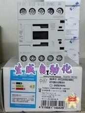 DILM12-01C(24V50/60Hz