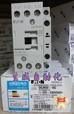 DILM38-10C(220V50/60Hz