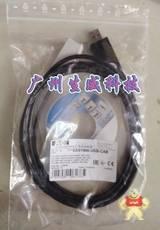 EASY800-USB-CAB