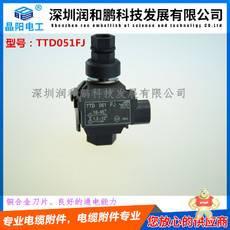 TTD051FJ