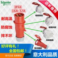现货 施耐德工业插座PKF16G435防水插座 暗装直插座5芯16A IP44