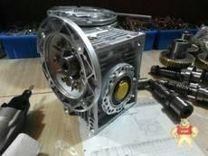 NMRV075-1.5KW-20