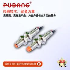 IBT8-S1.5/IBT8-N02