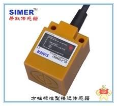 SL-H5MN1