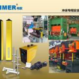 希默SIMER 冲床保护装置 光电护手SM-J1040N1CCA