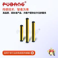 GMDC-T10-20mm间距