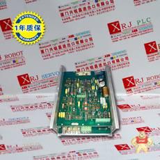 P-HA-RPS-32200000