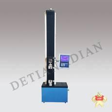 DT-DLS12
