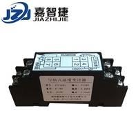 JZJ5001导轨式温度变送器PT100 0.2级温度变送模块24VDC 4-20MA