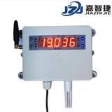 嘉智捷 GSM温湿度报警器 JZJ-6005A 电话短信 工业 智能 数字 温度监控 厂家直销