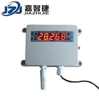 嘉智捷  温湿度报警器 HA2120AHT-01智能 工业 数字传感器 上下限报警 温湿度监控 厂家直销
