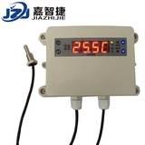 嘉智捷 温度报警器 HA2119AT-03 M10螺纹温度传感器 上下限报警 继电器输出 智能 温度监控 厂家直销