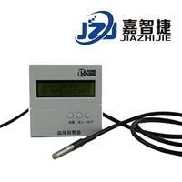 嘉智捷 温度报警器 HA2109AT-01 温度监控 上下限报警 工业 智能 数字传感器 厂家直销