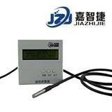 嘉智捷 温度报警器 HA2114AT-01 智能 数字传感器 温度监控 厂家直销