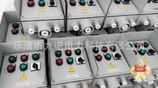 电动执行器防爆控制箱
