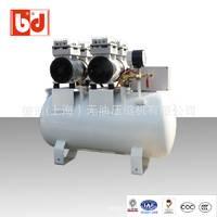 彼迪上海 BD5502C  无油静音空压机    医疗  牙科专用可移动无油静音空压机
