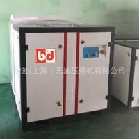 彼迪BD50V/4S 无油静音压缩机 厂家直销 氮气压缩机压力 1.2Mpa