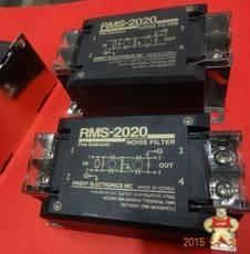 RMS-2020