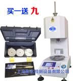 熔体流动速率仪(体积法质量法一体机)熔点速率测试机安徽现货