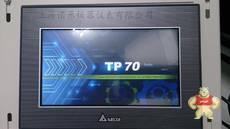 TP70P