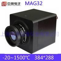 供应巨哥电子MAG32 在线式 红外热像仪 -20~1500℃