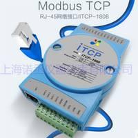 ITCP-1808 数字量转以太网采集模块 RJ45数据 modbustcp采集卡