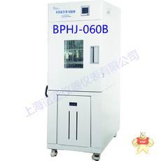 BPHJ-060B