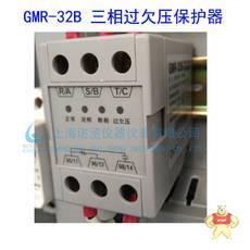 GMR-32B
