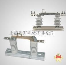 HGW-12KV/600A