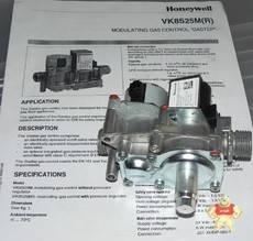 VK8525MR1501