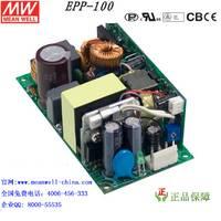 明纬电源 EPP-100-12 8.5A高能效带PFC裸板明纬开关电源 厂家直销