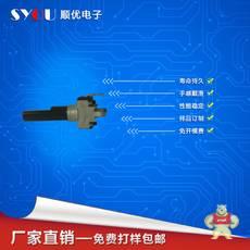 RP093长抽管立式电位器