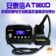 AT980D