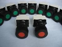 厂家供应LA53系列防爆控制按钮 防爆按钮 定制防爆开关按钮