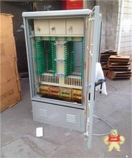 288芯光缆交接箱