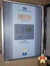 RWK-RCN-N-1MA