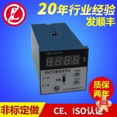 XMTD-2202/2201