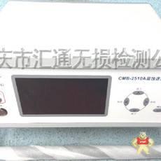 CMB-2510A
