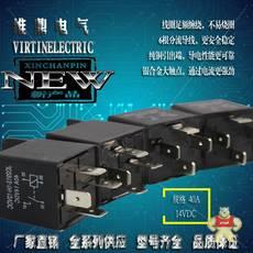 JD2912-1Z-12VDC40A14VDC