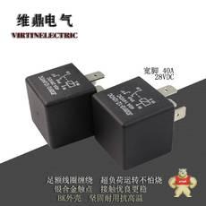 JD2912-1Z-24VDC40A28VDC