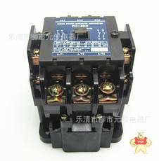 FC-50N-AC110V