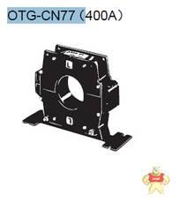 OTG-CN77