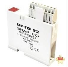 SNAP-ODC5R