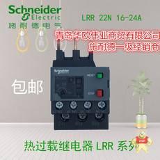 LRR22N-16-24A