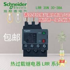 LRR35N-30-38A